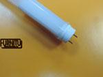 Алюминиевый профиль ежик с рассеевателем и коннектором